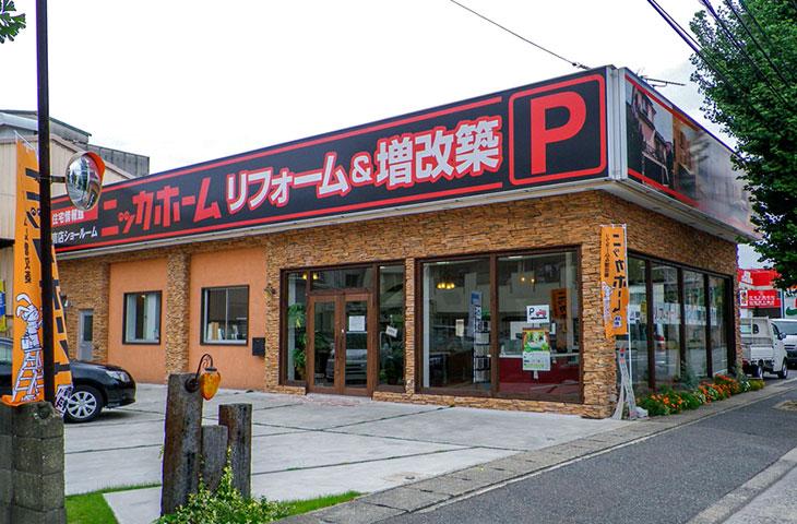 福岡南ショールーム