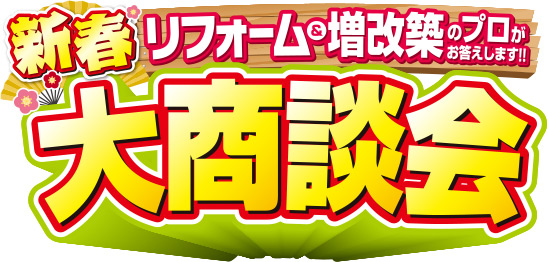 150124fukuoka_ttl.jpg