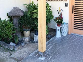 エクステリアリフォーム シロアリ対策を行い、補強した玄関柱